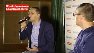 Дебаты Владимира Милова с Дмитрием Алексеевым (часть 2 - вопросы зрителей)