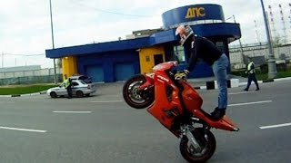 Мотоциклист издевается над полицией. Мотоциклист опозорил ДПС