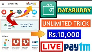 Databuddy Latest Unlimited Trick || No Root And Refer Trick || Latest Trick 2018🔥🔥