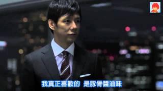 【日本廣告】日清拉王拉麵在下最近吃過,麵條十分出色值得一試,廣告有...