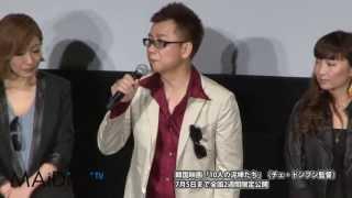 声優で歌手の平野綾さんが6月22日、TOHOシネマズ六本木(東京都港区)で...