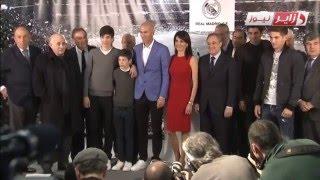 رسميا زيدان مدربا جديدا لريال مدريد Zidane officially new coach of Real