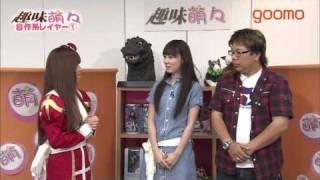 グラビアアイドル「オシリーナ」こと秋山莉奈が自作系レイヤーに挑戦! コ...