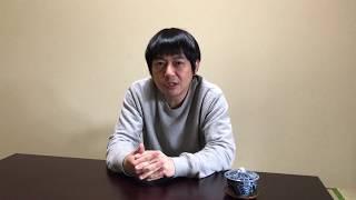 【音開き2018出演者コメント】スネオヘアー