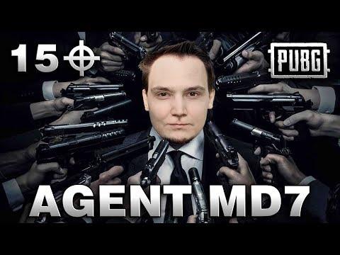 » MÖRDER RUNDE! « Agent MD7 attackiert Hauscamper! - Solo 15 Kills! 🕵🔫