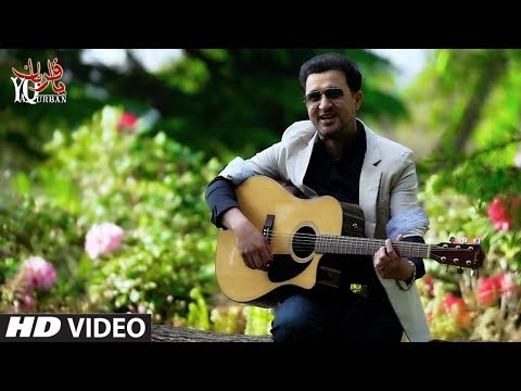 Rahim Shah Official Pashto New Songs 2017 Da Lawango Waney - Pashto New HD Songs 1080p