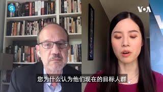 专家:中国新冠虚假宣传旨在影响发展中国家