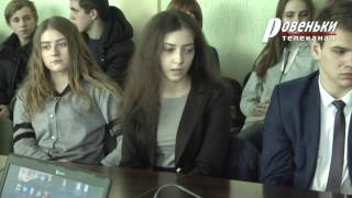 Ровеньковская молодежь обсудила вопросы образования и православия.