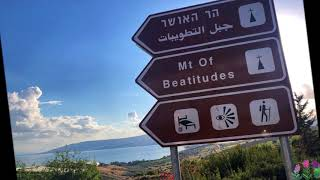 A trip in the Galilee January 2020