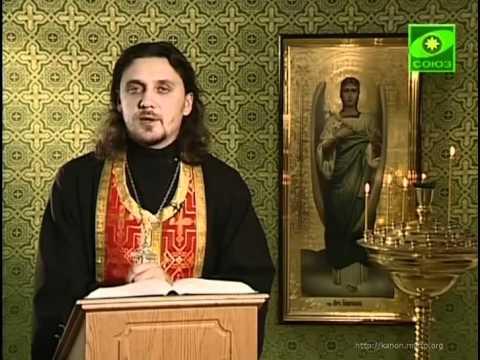 Евангелие от луки слушать по главам онлайн