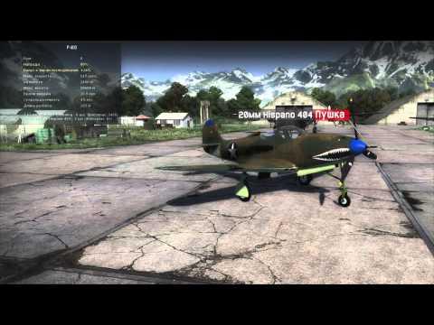 бесплатные игры для мальчиков самолеты