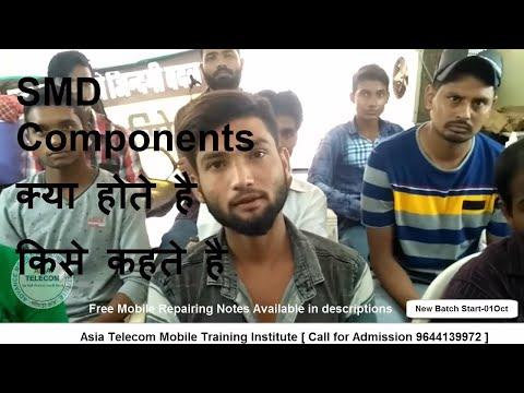 [Hindi/Urdu] Mobile Components   Resistor   Capacitor   Diode  Transistor  Coil  Coupler   Explained