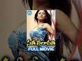 Sathi Leelavathi Full Movie | Shilpa Shetty, Manoj Bajpai | Deepak Tijori | Anu Malik