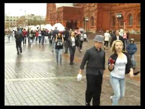 Michael Jacksons Birthday Flashmob Moscow флешмоб День Рождения Майкла Джексона  Москва Театральная и Манежная площадь 29 08 2010