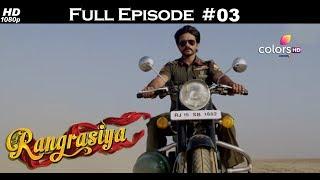 Rangrasiya - Full Episode 3 - With English Subtitles