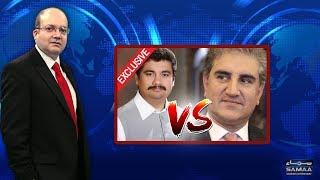 Nadeem Malik Live | SAMAA TV | 16 July 2018