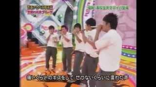Daichi BeatBoxer 2008 ハモネプ ボイパリーグ ダイナマイト大地ビートボックス