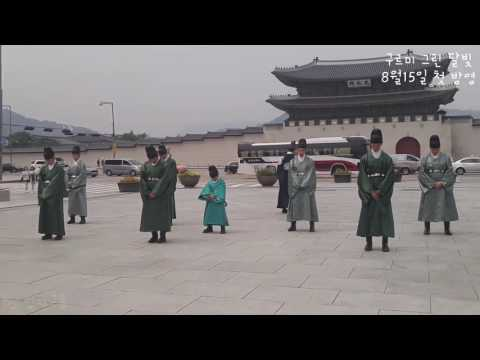 Park bo gum bombastic dance