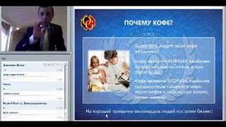 Вебинар с Varlam Grygoryan(, 2013-08-12T14:17:07.000Z)