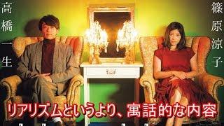 高橋一生、月9市政エンターテイメントドラマ「民衆の敵」本日発進!YT動...