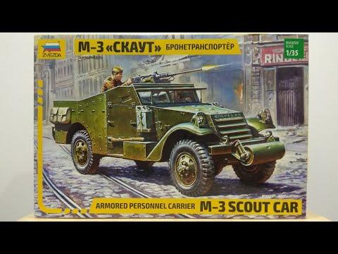Бронетранспортёр М-3 Скаут. Звезда 1/35