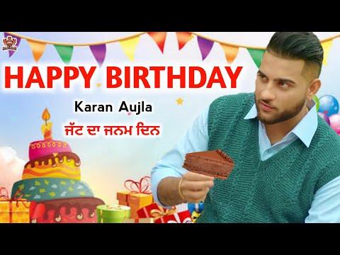 happy-birthday-(full-video)-karan-aujla-|-new-punjabi-song-2021-|-karan-aujla-new-song-|-hukam-song