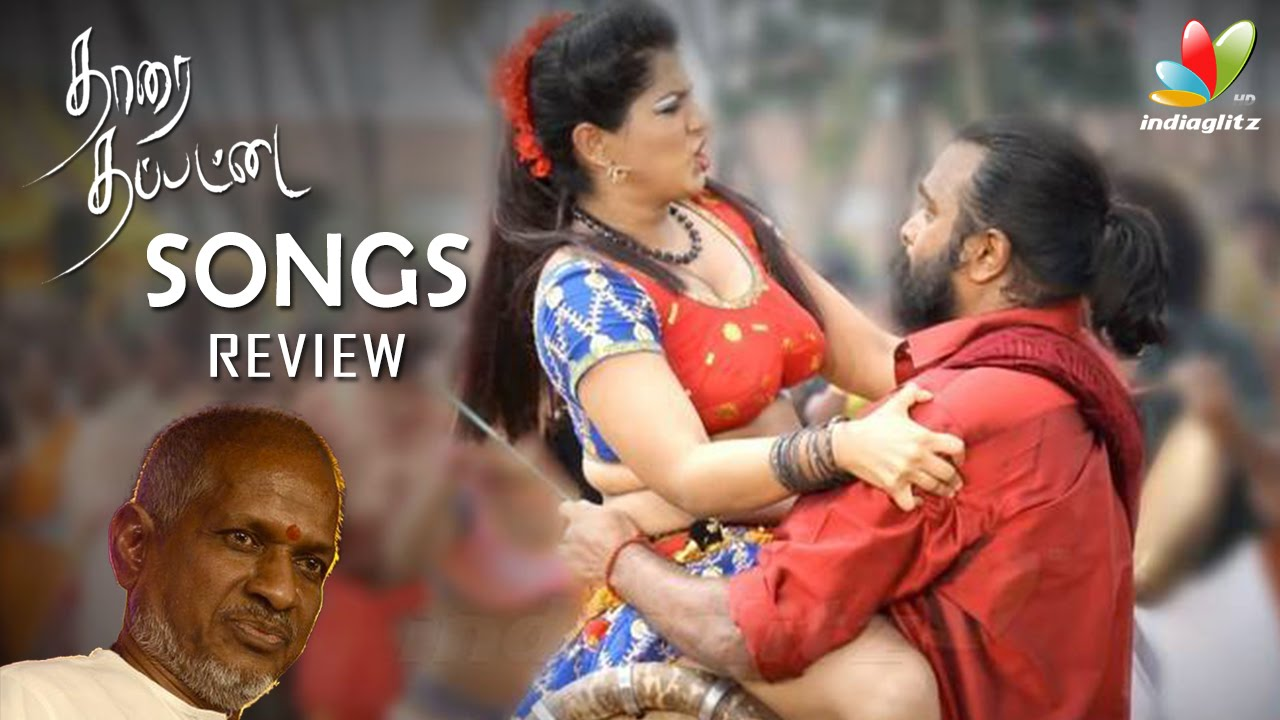 Tharai thappattai songs lyrics for android apk download.
