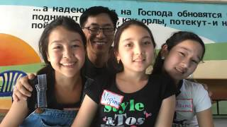 2016 CCCNJ Kyrgyzstan STM Highlights Video 吉爾吉斯短宣隊