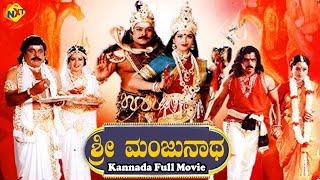 Sri Manjunatha Kannada Full Movie    Chiranjeevi, Arjun, Soundarya    TVNXT Kannada