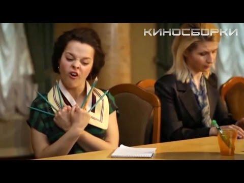 Дочь Росомахи | Лучшие приколы | Приколы кино | КИНО СБОРКИ #215