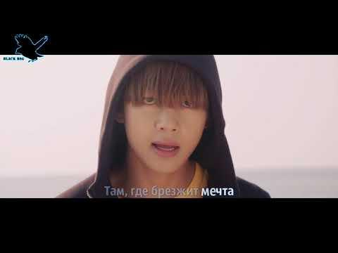 BTS - Sea (рус караоке от BSG)(rus karaoke from BSG)