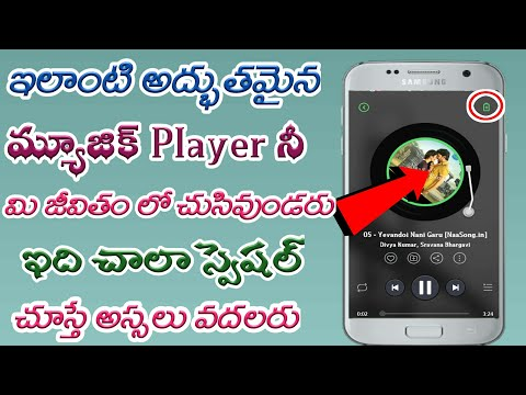 best music player for Android mobile || popular mp3 players