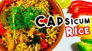 How To Make Capsicum Rice (Capsicum Pulao) | Capsicum Masala rice