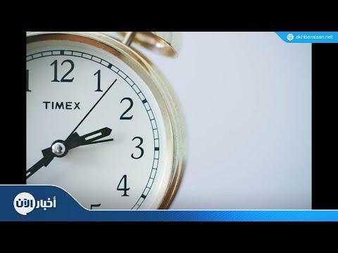 الاستيقاظ من النوم متأخرا يزيد خطر الوفاة  - نشر قبل 2 ساعة