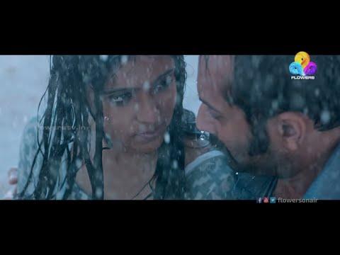 Mariyam Mukku full Movie | Flowers Movies