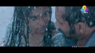 Mariyam Mukku full Movie | Flowers Movies