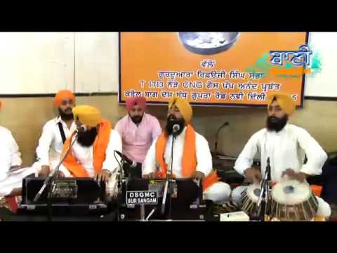 Bhai-Ranjeet-Singh-Ji-Khalsa-At-Anand-Parbat-On-24-April-2015