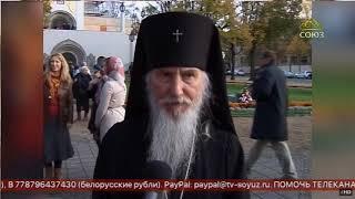 Смотреть видео 2018 10 26 Вестник Православия Санкт Петербург онлайн