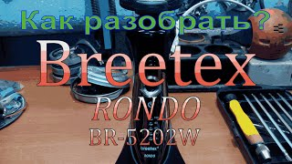 Breetex rondo BR / 5202W