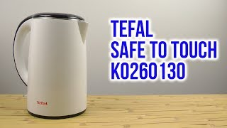 распаковка Tefal SAFE TO TOUCH 1.7L KO260130 White