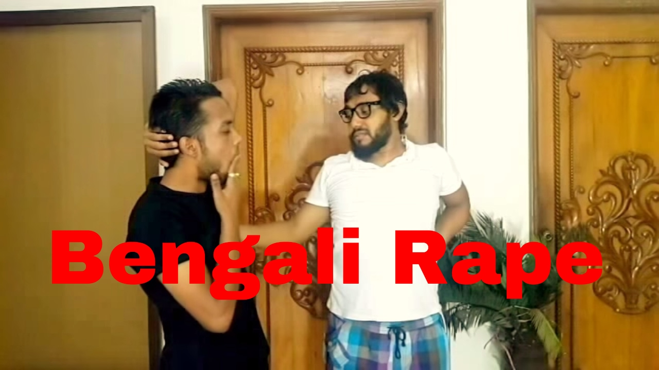 Bangla Reap Vedio