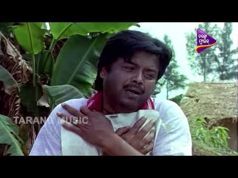 Kana Kisan Nebe Suraj Rai Choudhury nka tharu Badla? | Bhishma Pratigya