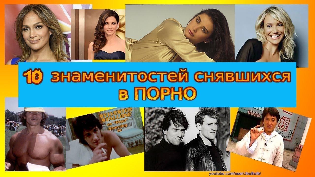 nozhki-chulkah-desyatka-samih-izvestnih-pornofilmov-seks-ekaterinburg-studentki