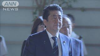 安倍総理が国連へ出発 焦点は日米貿易と中東情勢(19/09/23)