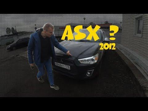 Mitsubishi ASX 2012 MT за 610 000 рублей! ClinliCar авто-подбор СПб