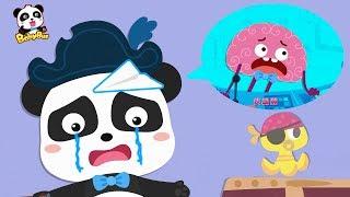 ★NEW★好痛,奇奇船長受傷了!奇奇腦袋里的外星人? | 兒童身體認知兒歌 | 童謠 | 動畫片 | 卡通片 | 寶寶巴士 | 奇奇 | 妙妙