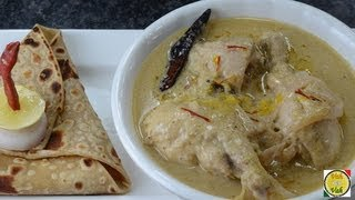 Chicken Rezala - Mughlai Delicacies  - By Vahchef @ Vahrehvah.com