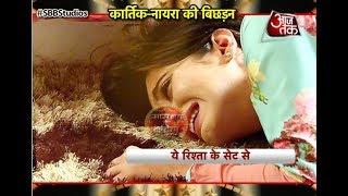 Yeh Rishta Kya Kehlata Hai: SHOCKING! Kartik & Naira's Break-Up!