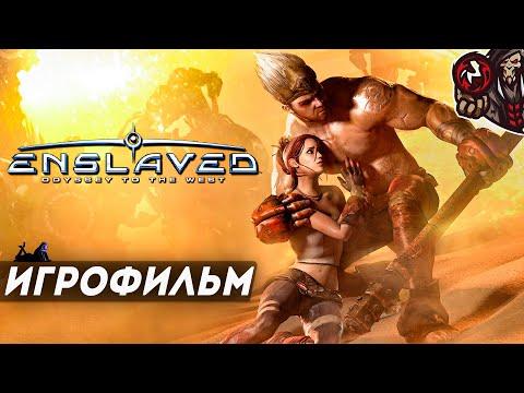 Enslaved: Odyssey to