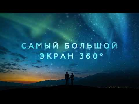 Advertising Aurora Village From VTB Bank. Aurora Igloo Hotel Nothern Lights Village Murmansk
